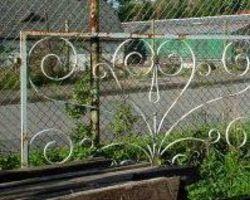 2-Flügelig, Tor, Schmiedeeisentor, Zaun, Einfahrtstor, Gitter, Tür